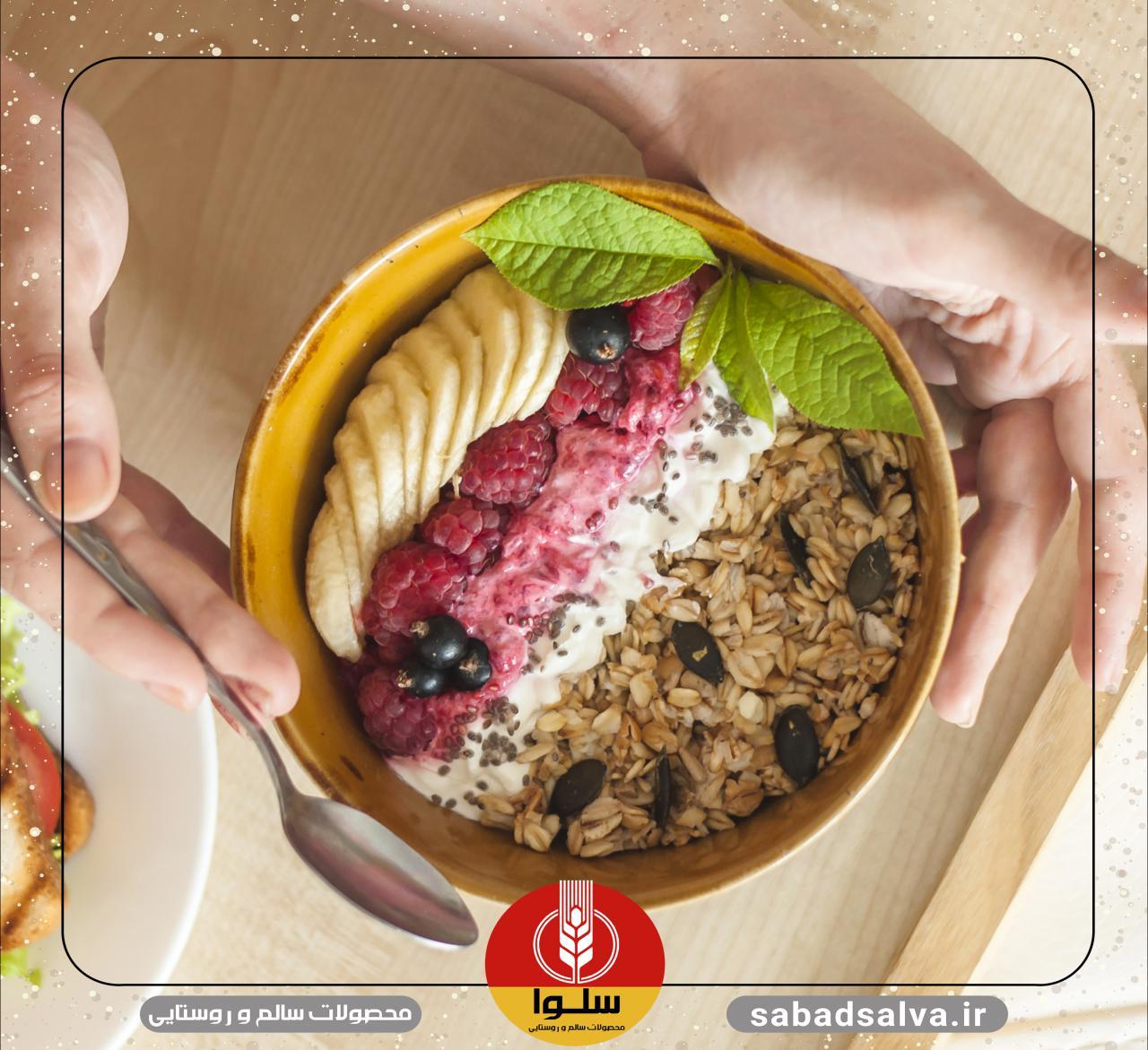 خرید گرانولا + 11 پیشنهاد برای یک صبحانه سالم