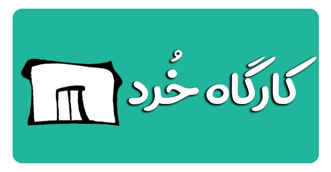نماد سلوا