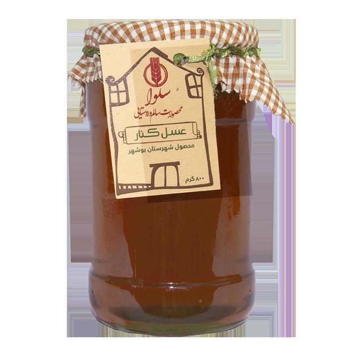 عسل کنار (800 گرم)