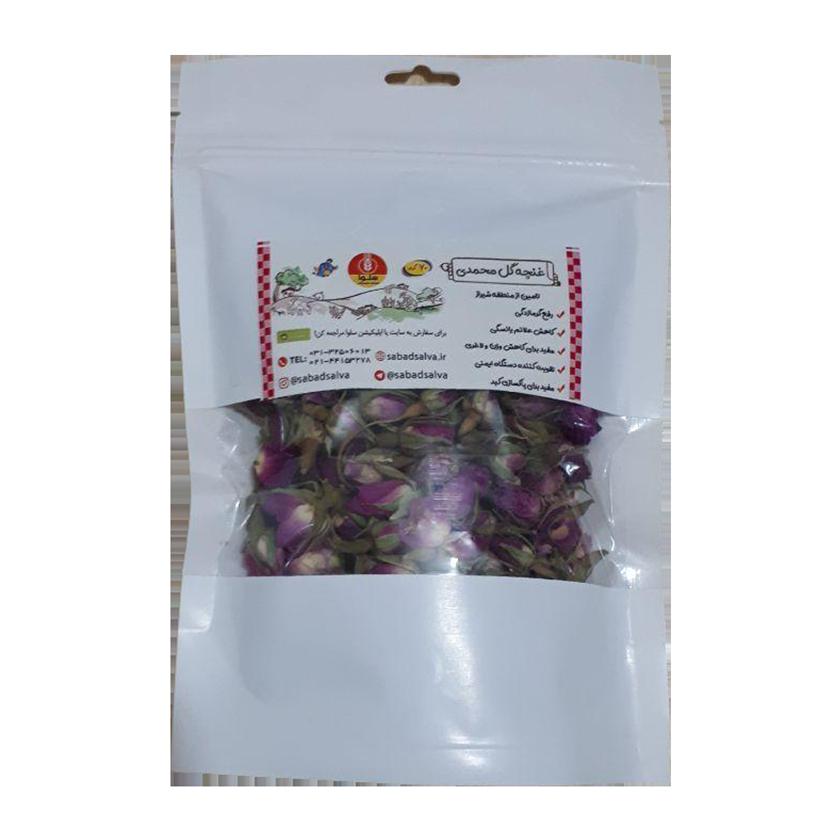 غنچه گل محمدی (70 گرم)