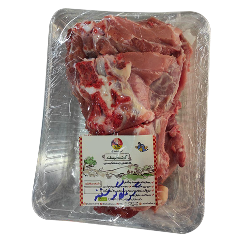 گوشت گردن گوسفندی  (نیم کیلوگرمی)