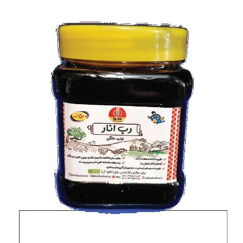 رب انار (500 گرم)