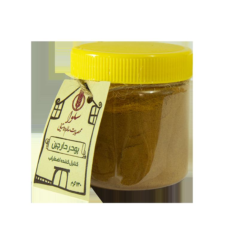 پودر دارچین (200 گرم)