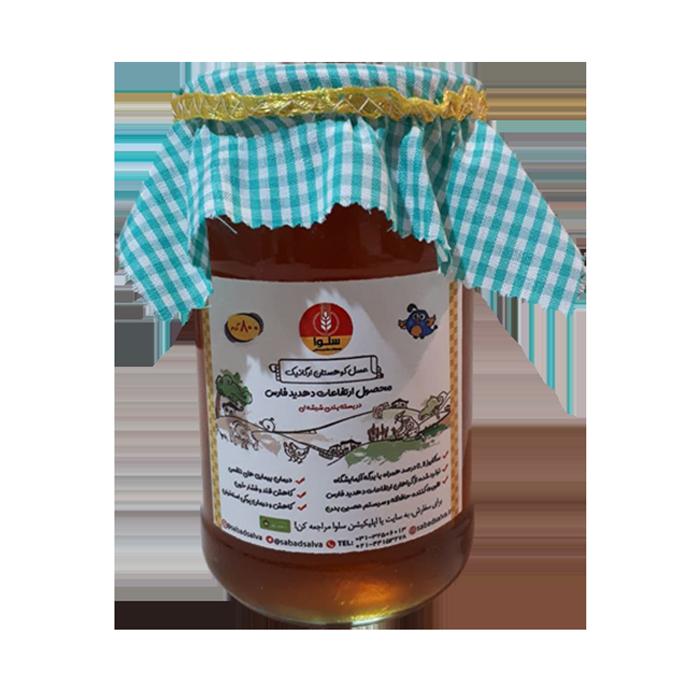 عسل کوهستان ارگانیک (800 گرم)