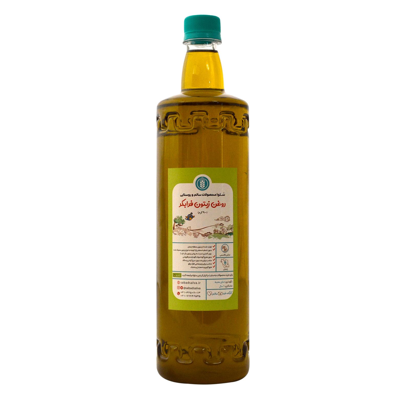 روغن زیتون فرابکر (900 گرم)