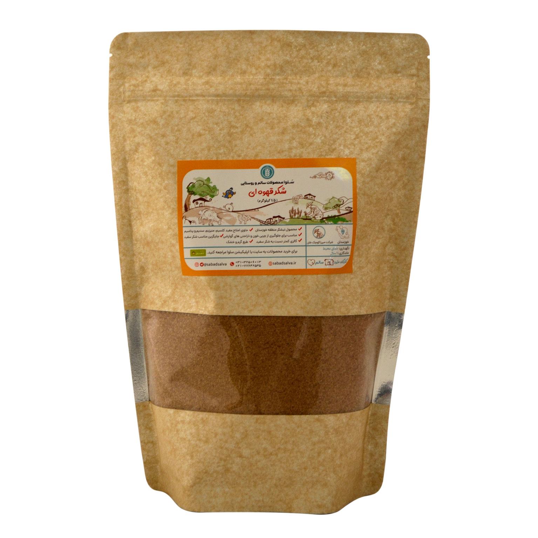 شکر قهوه ای (1.5 کیلوگرم)