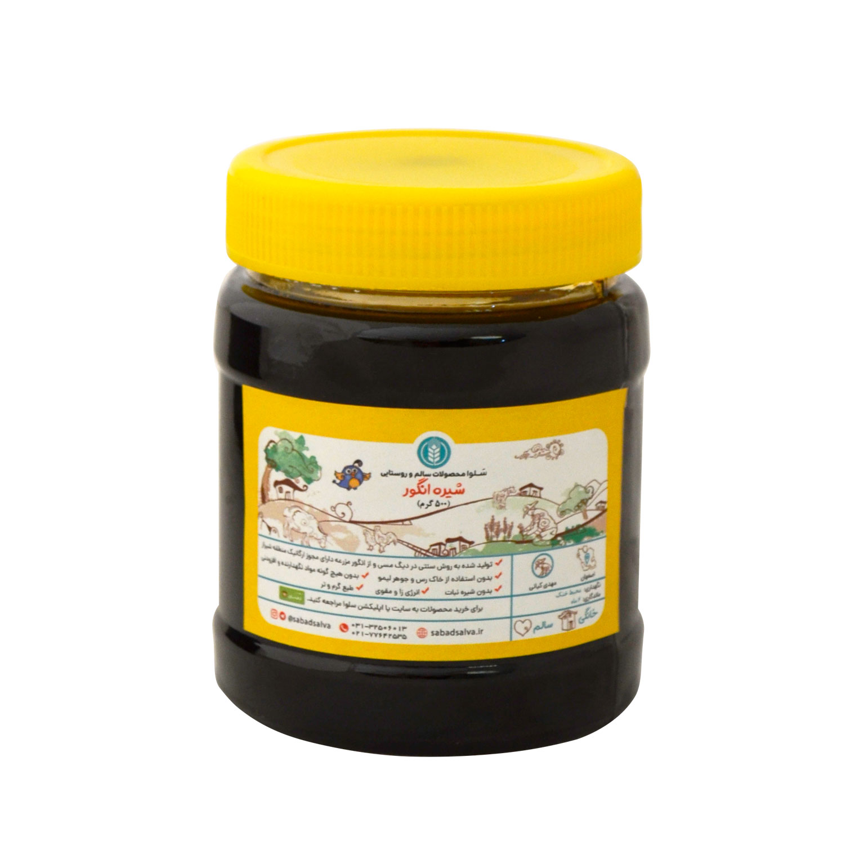 شیره انگور  (500 گرم)