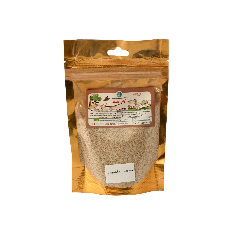 کافه ماسالا (100 گرم)